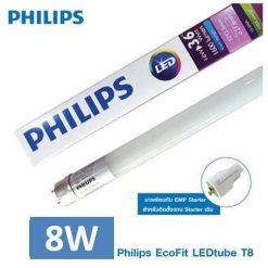 Bóng LED tuýp T8 Philips 8w Ecofit congtyanhsang.com