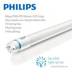 philips master led tube
