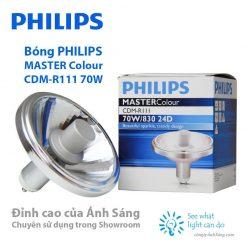 Philips CDM-R111 70W
