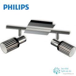Đèn rọi PHILIPS 52092