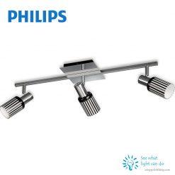 Đèn rọi PHILIPS 52093