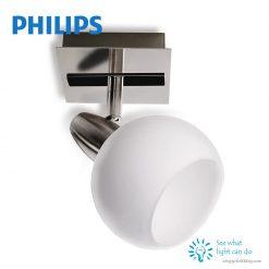 Đèn rọi PHILIPS 52170