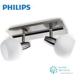Đèn rọi PHILIPS 52172