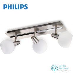 Đèn rọi PHILIPS 52173