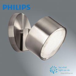 Đèn rọi PHILIPS 57940