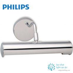 Đèn rọi PHILIPS qwg310